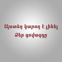 difgif-am-govazd