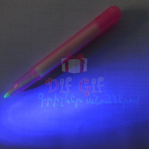 Չերևացող միջուկով գրիչ