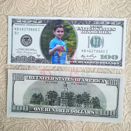 Ձեր Նկարով դոլլարներ